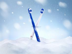 CURAPROX-5460-BlauWeiss-Schneegestöber85.jpg